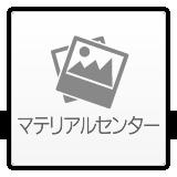 bt_material_1